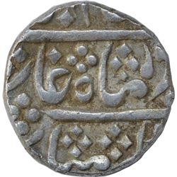 Silver One Rupee Coin of Sawai Jaipur Mint of Jaipur State.