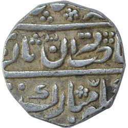 Silver One Rupee Coin of Jaisalmir State of Akhey Shahi Series.