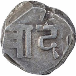 Silver One Rupee Coin of Kishangarh State.