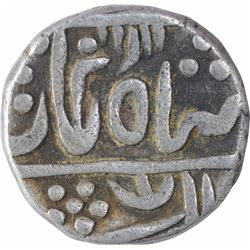 Silver One Rupee Coin of Chitor Mint of Mewar State.