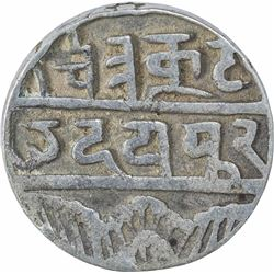 Silver One Rupee Coin of Udaipur Mint of Mewar State.