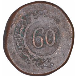 Copper Sixty Reis Coin of Maria II of Goa of Indo Portuguese.