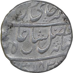 Silver One Rupee Coin of Azimabad Mint of Bengal Presidency.