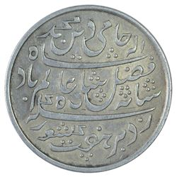 Sliver One Rupee Coin of Farrukhabad Mint of Bengal Presidency.