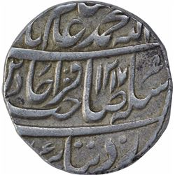 Silver One Rupee Coin of Qita Bareli Mint of Bengal Presidency.