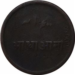 Copper Half Anna Coin of Bengal Presidency.