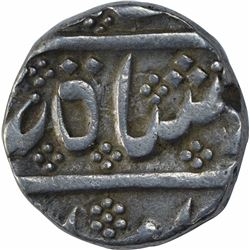 Silver One Rupee Coin of Arcot Mint of Madras Presidency.