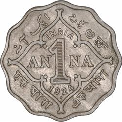 Cupro Nickel One Anna Coin of King George V of Bombay Mint of 1924.
