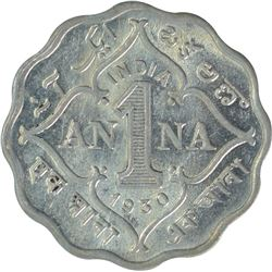 Cupro Nickel One Anna Coin of King George V of 1930.