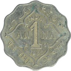 Cupro Nickel One Anna Coin of King George V of 1935.