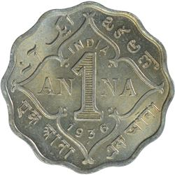 Cupro Nickel One Anna Coin of King George V of 1936.