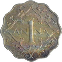 Cupro Nickel One Anna Coin of King George VI of 1939.