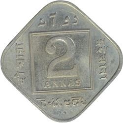Cupro Nickle Two Annas Coin of King George V of Bombay Mint of 1935.