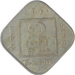 Cupro Nickle Two Annas Coin of King George V of Bombay Mint of 1936.