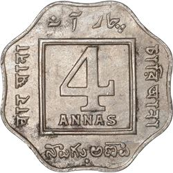 Cupro Nickel  Four Annas Coin of King George V of Bombay Mint of 1920.