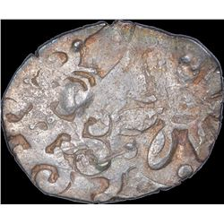 Rare Punch Marked Silver Vimshatika Coin of Kashi Janapada Under Koshala Janpada.