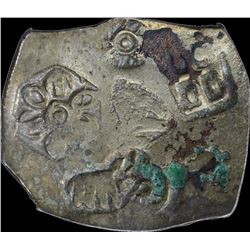 Extremely Rare Punch Marked Silver Karshapana Coin of Magadha Janapada.