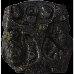 Rare Punch Marked Copper Karshapana Coin of Vanga Janpada.