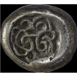 Extremely Rare Punch Marked Silver Two and Half Shana Coin of Matsya Janapada.