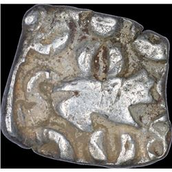 Punch Marked Silver Half Karshapana Coin of Surasena Janapada.