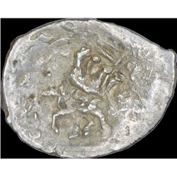Rare Punch Marked Silver Quarter Karshapana Coin of Saurashtra Janapada.