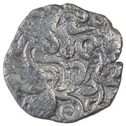Punch Marked Silver Vimshatika Coin of Panchala Janapada.