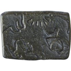 Punch Marked Silver Karshapana Coin of Maurya Empire.