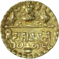 Gold Coin of Sri Prasannamitra of Sarabhapuriyas of Chattisgarh.
