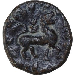 Rare Lead Coin of Rajuvala of Indo Scythians.
