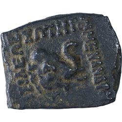 Rare Copper Square Coin of Menander I of Indo Greek.
