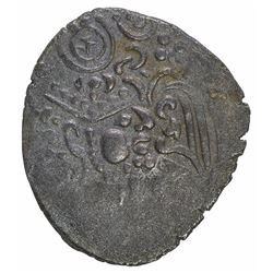 Billon Dramma Coin of Gurjara Pratiharas.