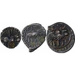 Billon Coins of Prakashe Area of Vishnukundin Dynasty.