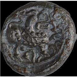 Copper Base Alloy Coin of Vishnukundin Dynasty.
