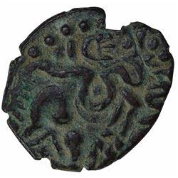 Copper Kasu Coin of Kulottunga Chola of Chola Dynasty.