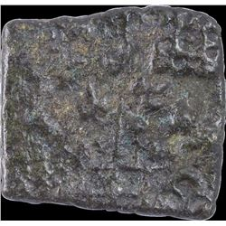 Extremely Rare Large Copper Square Copper Coin of Sangam Pandyas.