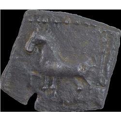 Rare Copper Square Coin of Malayaman of Tirukovillur.