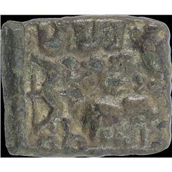 Very Rare Copper Square Coin of Sangam Chera.