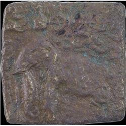 Copper Square Coin of Sangam Chera.