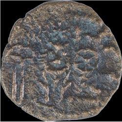 Very Rare Copper Coin of Sangam Chera.