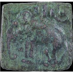 Copper Square Coin of Sangam Chola.