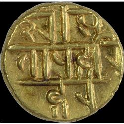 Rare Gold Half Varaha Coin of Harihara II of Sangama Dynasty of Vijayanagar Empire.