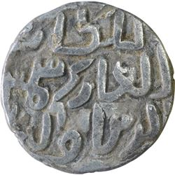 Silver Half Tanka Coin of Shams Ud Din Ilyas Shah of Firuzabad Mint of Bengal Sultanate.