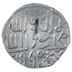 Silver Tanka Coin of Ala ud din Husain Shah of Fathabad Mint of Bengal Sultanate.
