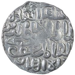 Silver Tanka Coin of Ala ud din Husain Shah of Husainabad Mint of Bengal Sultanate.