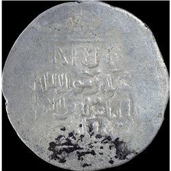 Silver Dirham Coin of Taj ud din yildiz of Ghazna Mint of Delhi sultanate.