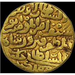 Very Rare Gold Tanka Coin of Firuz Shah Tughluq of Hadrat Delhi Mint of Delhi Sultanate.