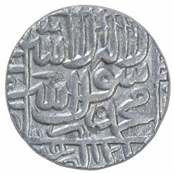 Silver One Rupee Coin of Islam Shah of Narnol Mint of Delhi Sultanate.