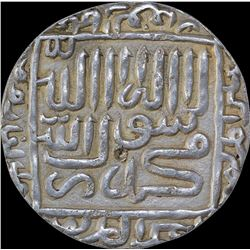 Silver One Rupee Coin of Islam Shah of Delhi Sultanate.
