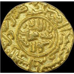 Very Rare Gold Dinar Coin of Hasan Shah of Kashmir Sultanate.
