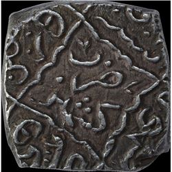 Silver Sasnu Coin of Muhammad Shah of Kashmir Sultanate.